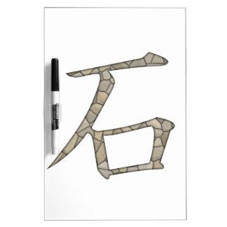 Stone Dry Erase Whiteboard