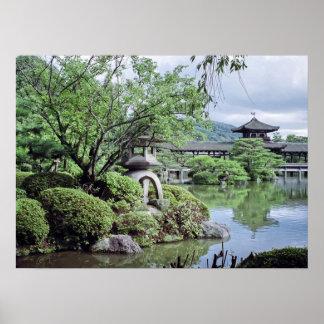 STONE LANTERN at HEIAN SHINTO SHRINE - KYOTO Posters