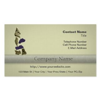 Stone Rhino Woman Business Card Templates