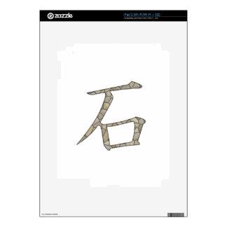 Stone Skin For iPad 2