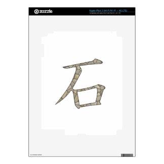 Stone Skins For iPad 3