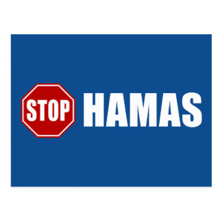 Stop Hamas Postcard