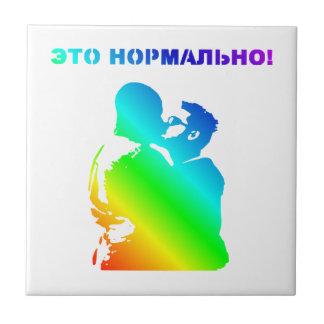 Stop Homophobia Tile