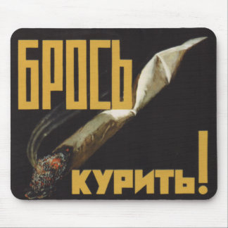 Stop Smoking Mouse Pad