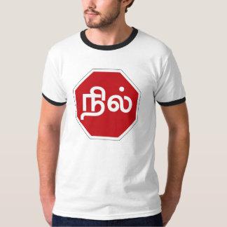 Stop, Tamil Nadu, Traffic Sign, India T-Shirt