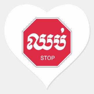 Stop, Traffic Sign, Cambodia Heart Sticker