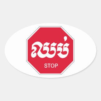 Stop, Traffic Sign, Cambodia Oval Sticker