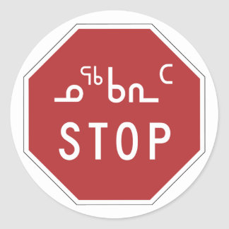 Stop, Traffic Sign, Canada Classic Round Sticker