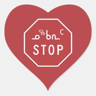 Stop, Traffic Sign, Canada Heart Sticker