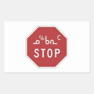 Stop, Traffic Sign, Canada Rectangular Sticker