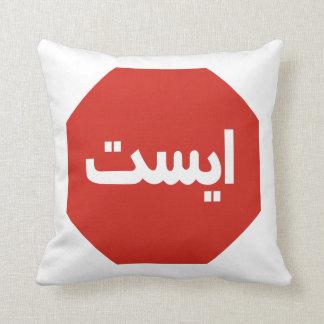 Stop, Traffic Sign, Iran Throw Pillow