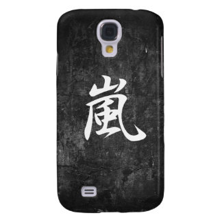 Storm - Arashi Galaxy S4 Covers