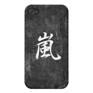 Storm - Arashi iPhone 4/4S Cover