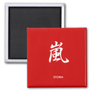 Storm - Arashi Magnet