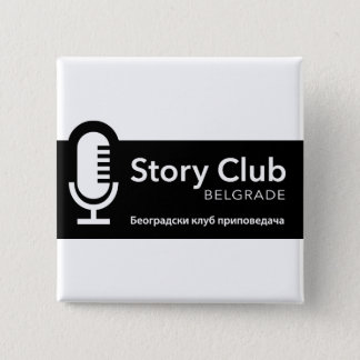 Story Club Belgrade Square Button