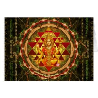 Stotram on Devi Lakshmi - Shri Yantra- Mahalakshmi Card