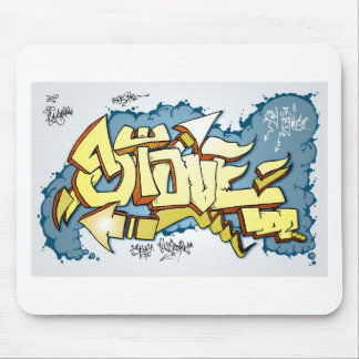 StoveTop Mouse Pad