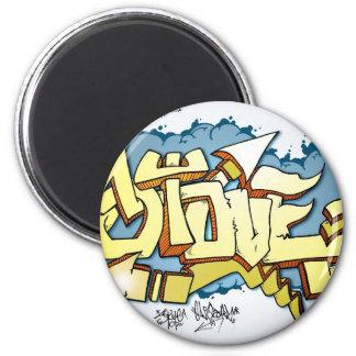StoveTop Refrigerator Magnet