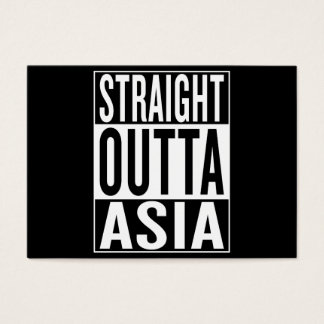 straight outta Asia Business Card