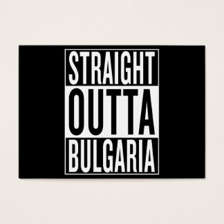straight outta Bulgaria Business Card