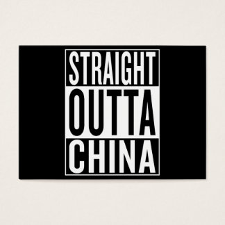 straight outta China Business Card
