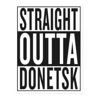 straight outta Donetsk Postcard