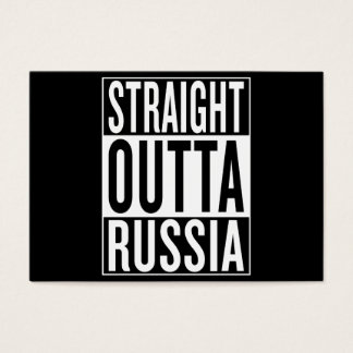 straight outta Russia Business Card