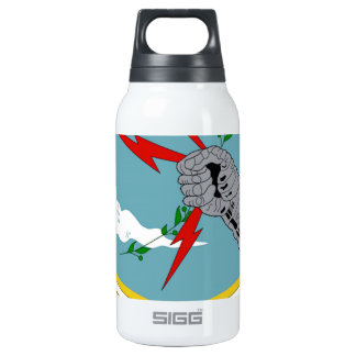 Strategic Air Command Emblem 10 Oz Insulated SIGG Thermos Water Bottle