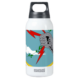 Strategic Air Command Shield 10 Oz Insulated SIGG Thermos Water Bottle