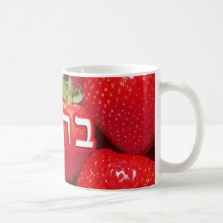 Strawberry Bracha Coffee Mug