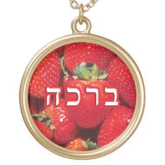 Strawberry Bracha Gold Plated Necklace