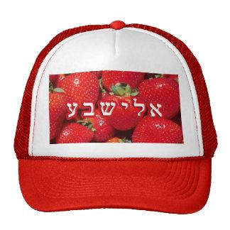 Strawberry Elisheva (Elizabeth) Trucker Hat