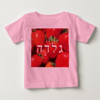 Strawberry Gilda T-shirts