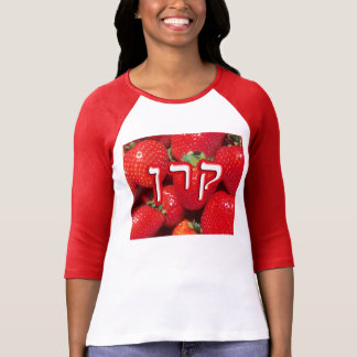 Strawberry Karen, Keren, Karyn Shirts