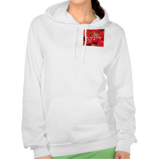Strawberry Linda, Lynda Hooded Sweatshirt
