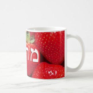 Strawberry Miriam, Miryam (Mary) Coffee Mug