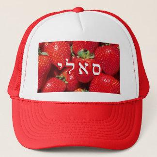 Strawberry Sally, Sallie Trucker Hat