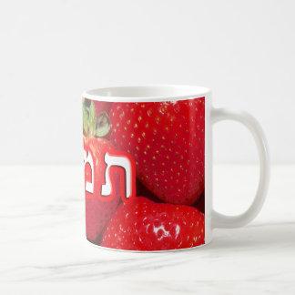 Strawberry Tamara, Tamarah Classic White Coffee Mug