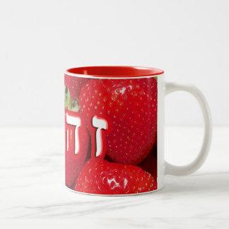 Strawberry Zehava, Zahava Two-Tone Coffee Mug