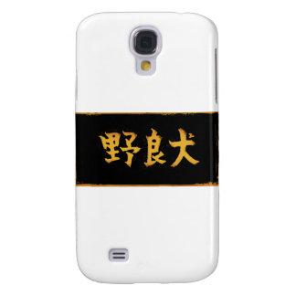 stray dog kanji samsung s4 case