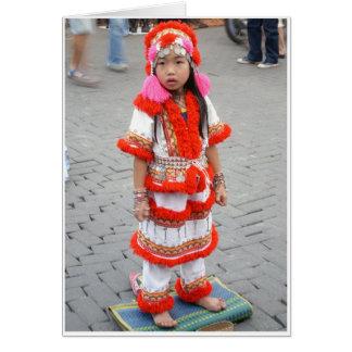 Street Dancer Card