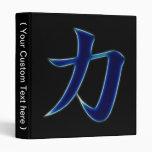 Strength Japanese Kanji Symbol 3 Ring Binder