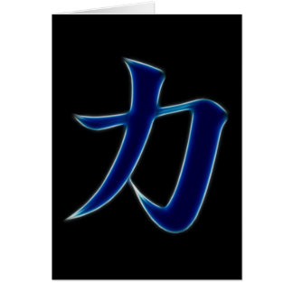 Strength Japanese Kanji Symbol Card