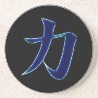Strength Japanese Kanji Symbol Drink Coaster