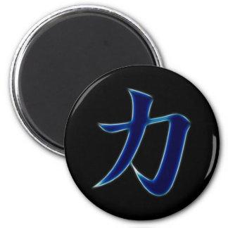 Strength Japanese Kanji Symbol Fridge Magnet