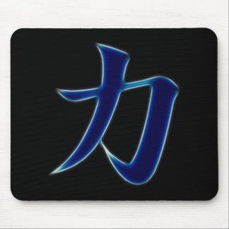 Strength Japanese Kanji Symbol Mouse Pad