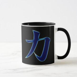 Strength Japanese Kanji Symbol Mug