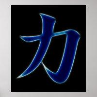 Strength Japanese Kanji Symbol Poster