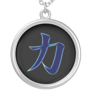 Strength Japanese Kanji Symbol Silver Plated Necklace