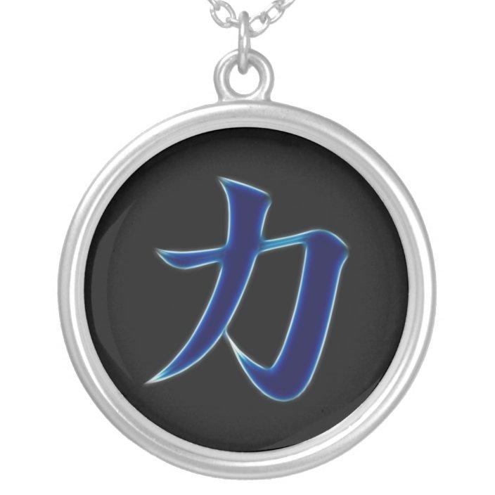 Strength Japanese Kanji Symbol Silver Plated Necklace Zazzle Com
